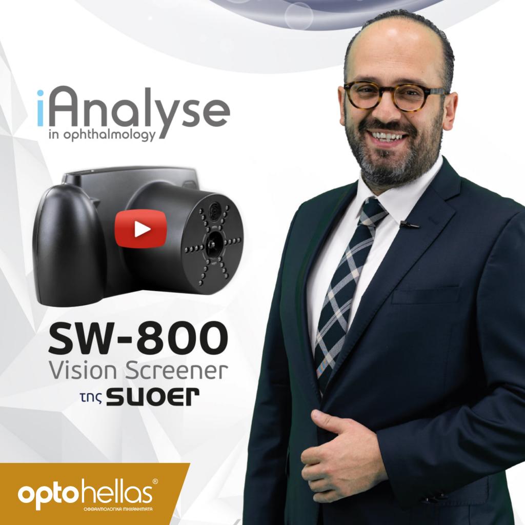 iAnalyse SW-800
